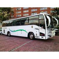 Servicio de transporte y toures