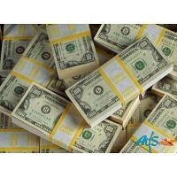 Ofrecemos financiación de 5000 € a 800.000 año 2% préstamo de tasa baja