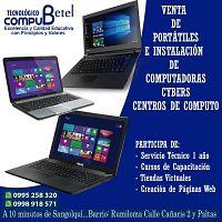 Se vende computadoras para cyber, estudiantes y hogares, Sangolquí