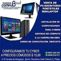 VENTA DE COMPUTADORAS - VALLE DE LOS CHILLOS