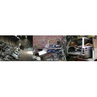 Desguaces, desmontajes, Desmantelamientos Industriales